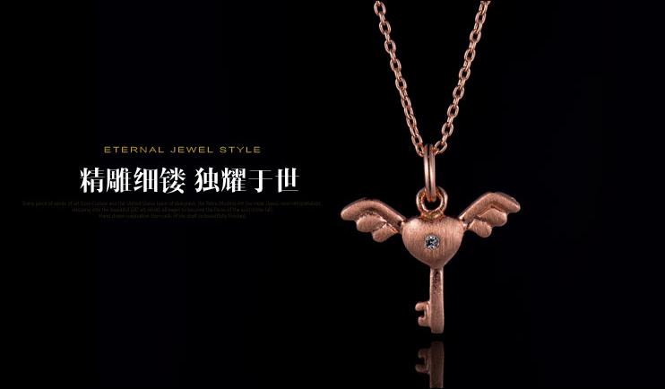 铜饰天使吊坠