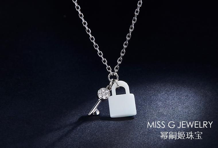 S925银镶嵌锆石项链