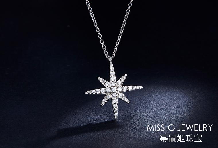 八角星S925银镶嵌锆石项链定制