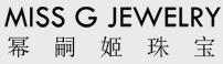广州幂嗣姬珠宝有限公司(MISS G)